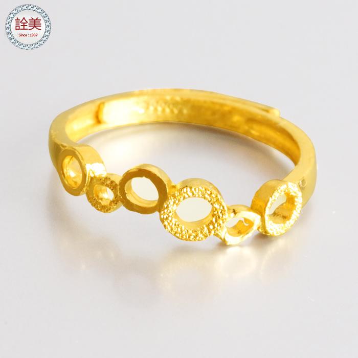 圓泡泡-黃金造型尾戒指