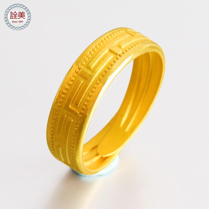 【素雅】黃金男戒指