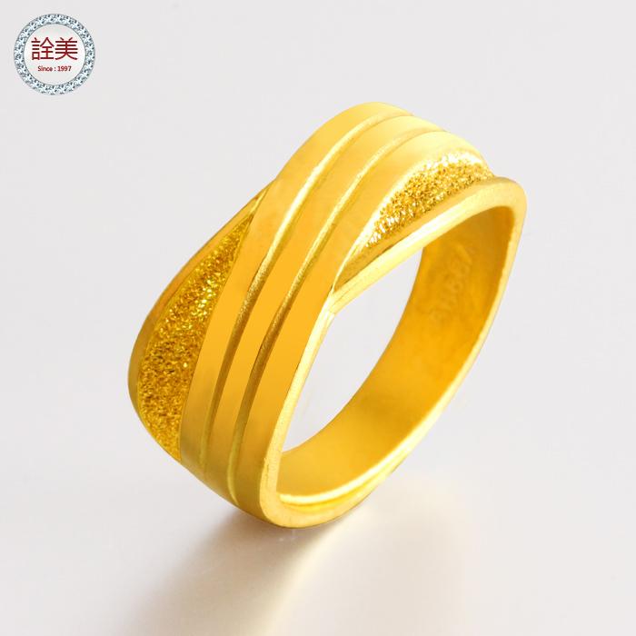 【豪氣】黃金男戒指