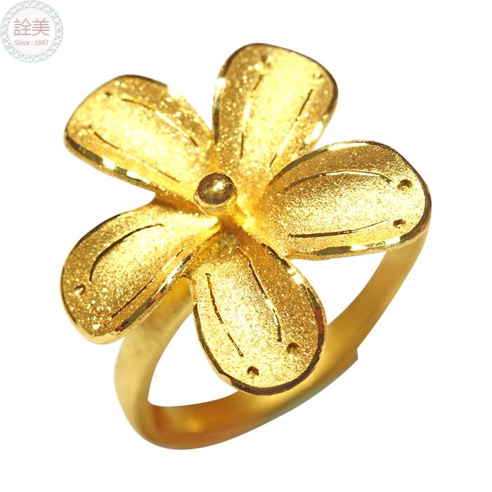 立體五花瓣黃金戒指