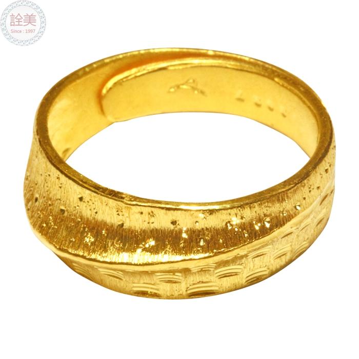 黃金造型戒指