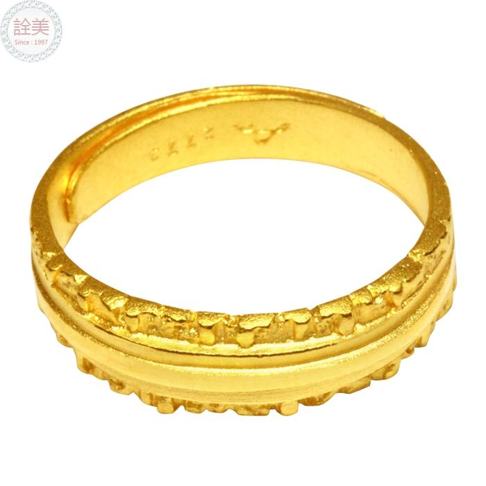 永恆的愛【黃金女戒】