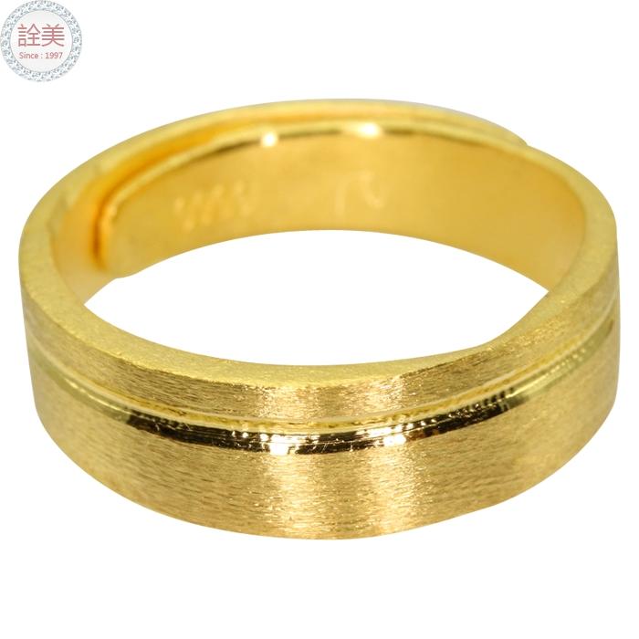 黃金素面戒指【男戒】