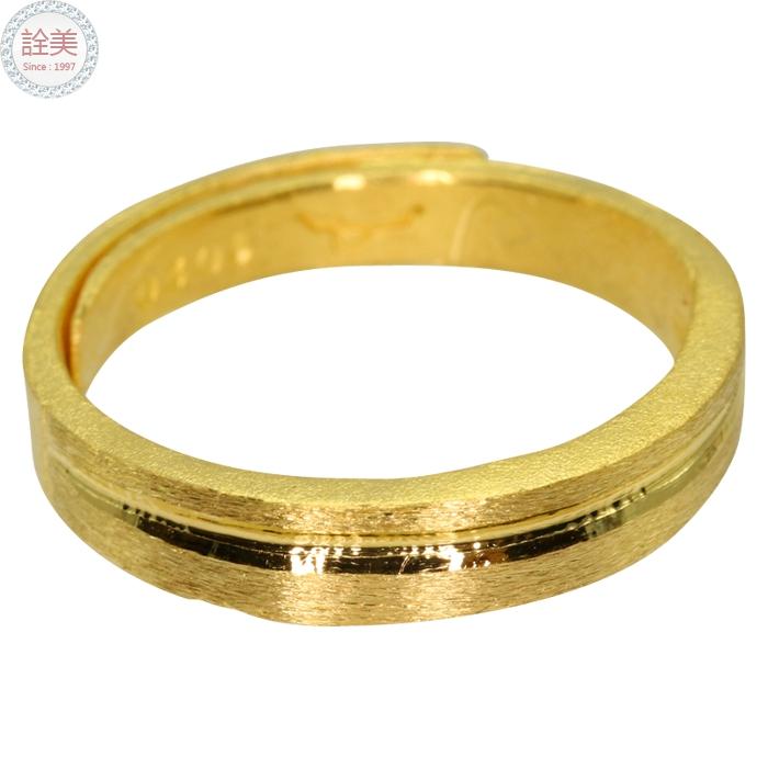 黃金素面戒指【女戒】