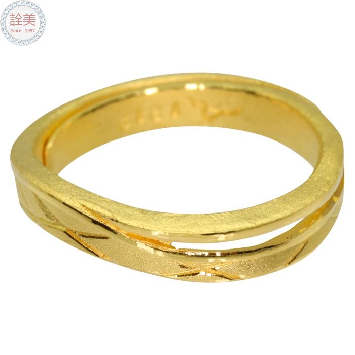 精典黃金戒指【女戒】