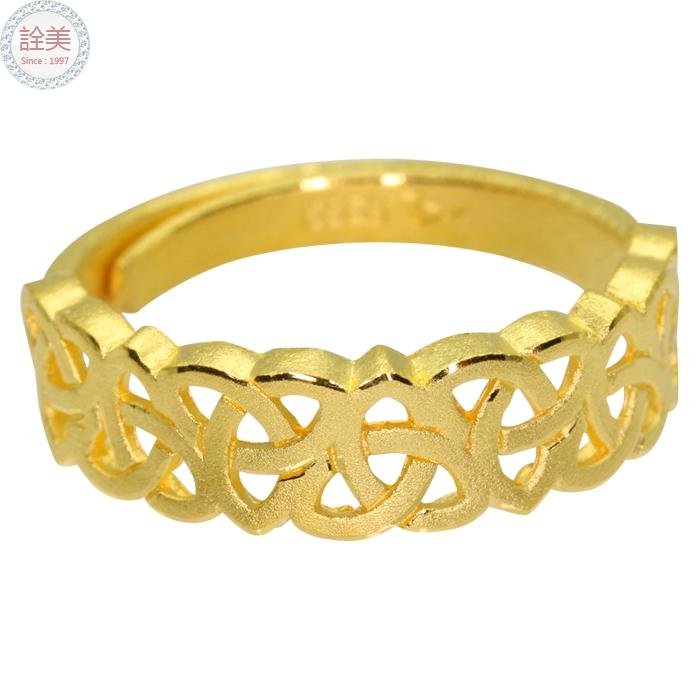 交心黃金戒指【男戒】