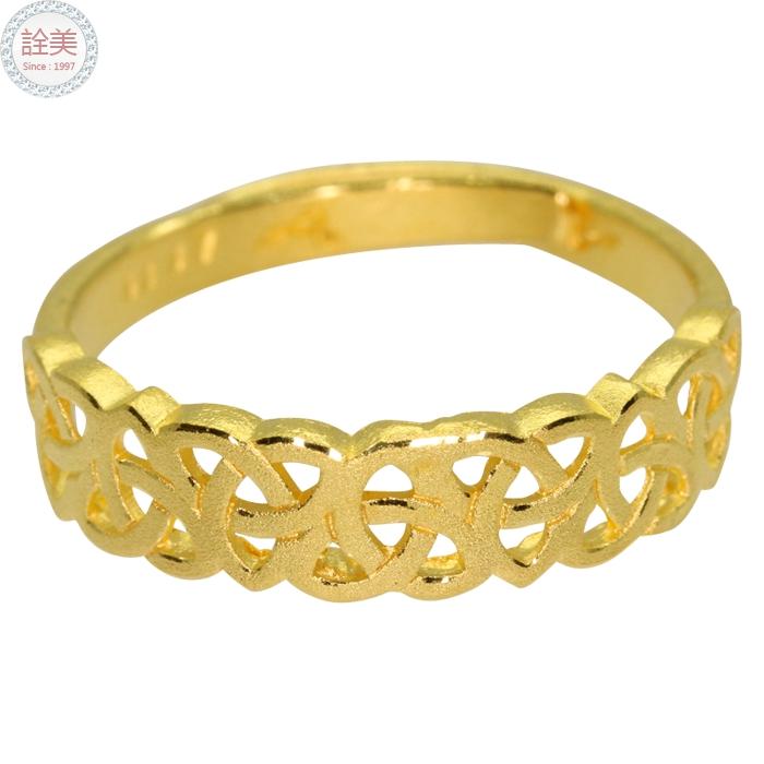 交心黃金戒指【女戒】
