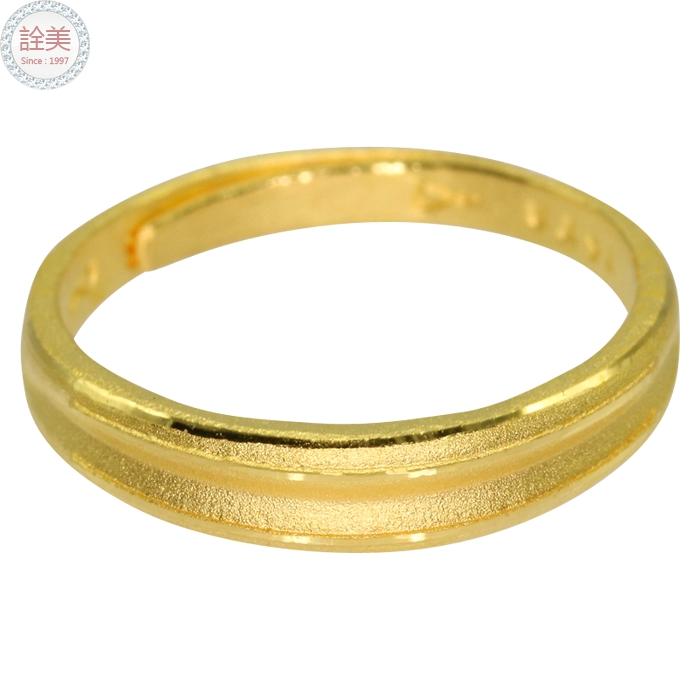 黃金戒指【尾戒】