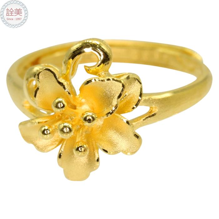黃金花戒指