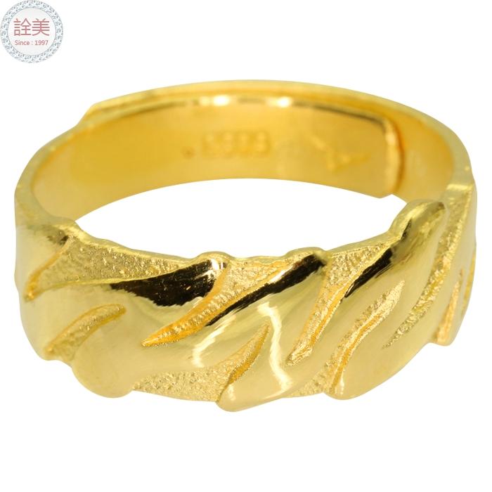 黃金造型戒指【男戒】