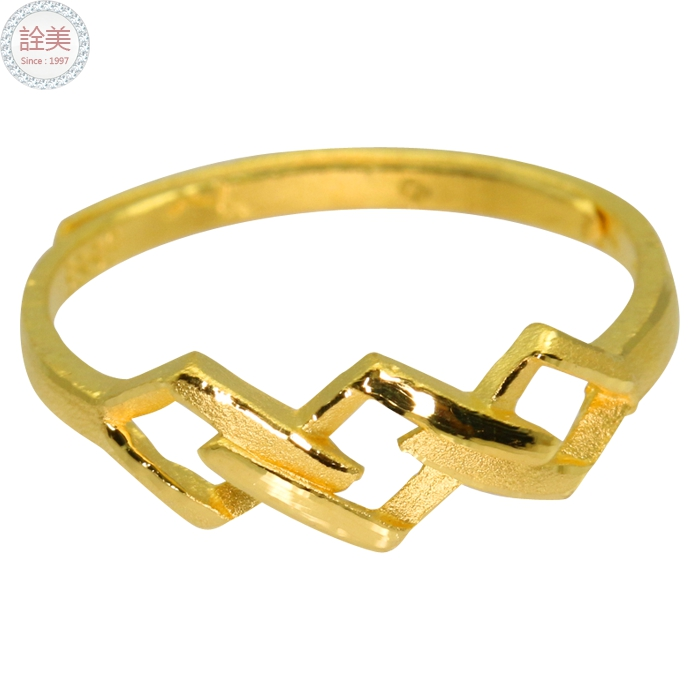 黃金戒指【交織】