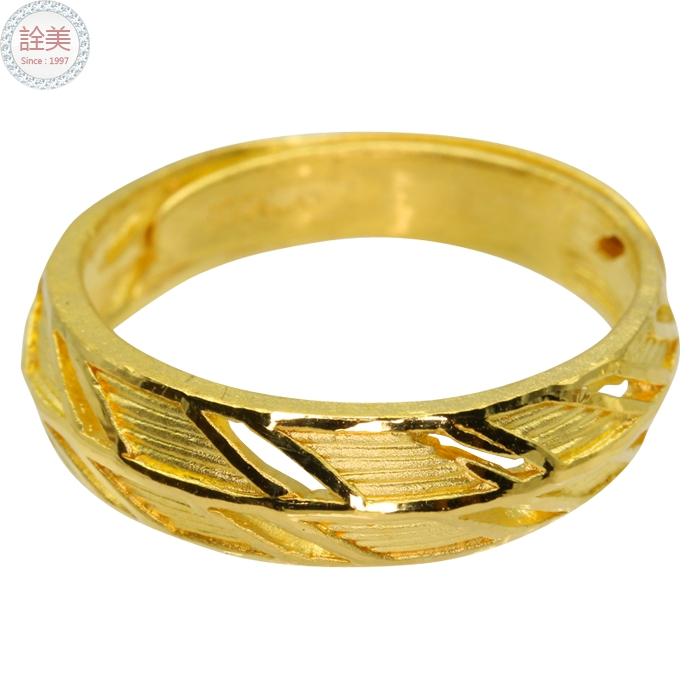 雙格黃金戒指【男戒】