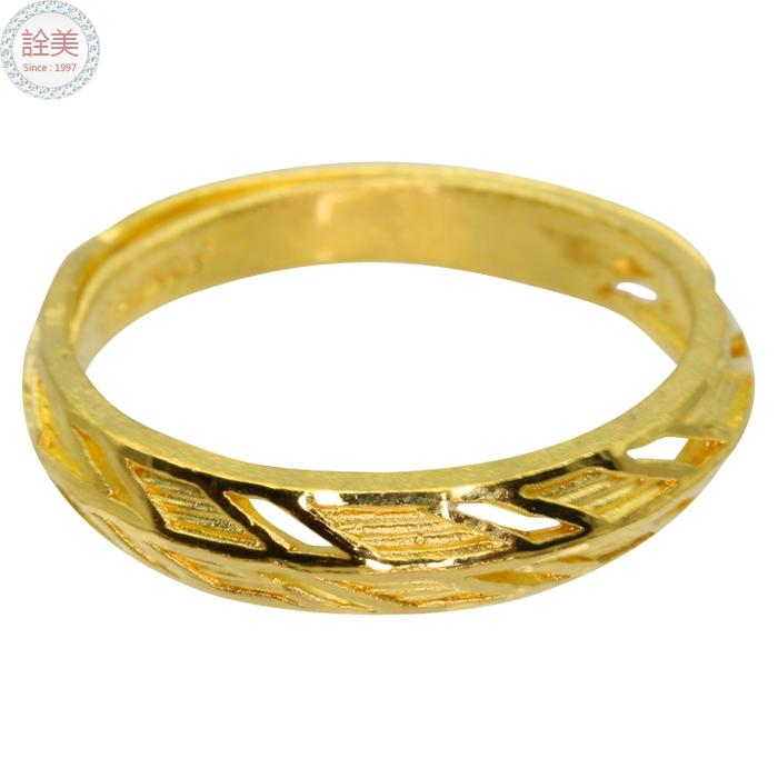 雙格黃金戒指【女戒】