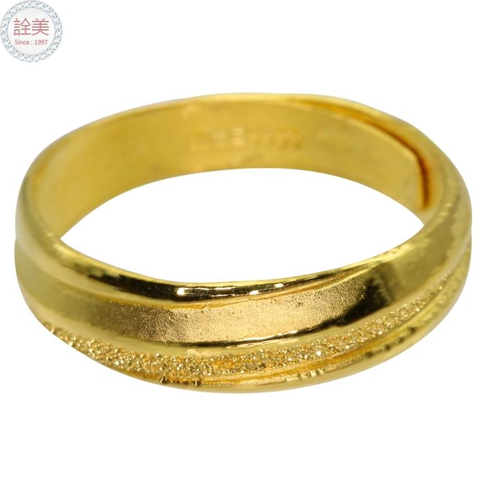 簡約黃金戒指【男戒】