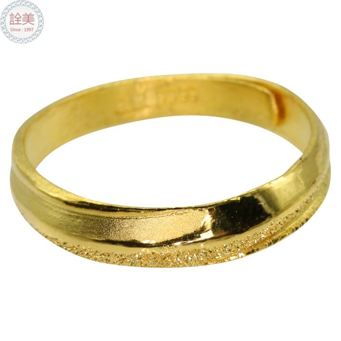 簡約黃金戒指【女戒】