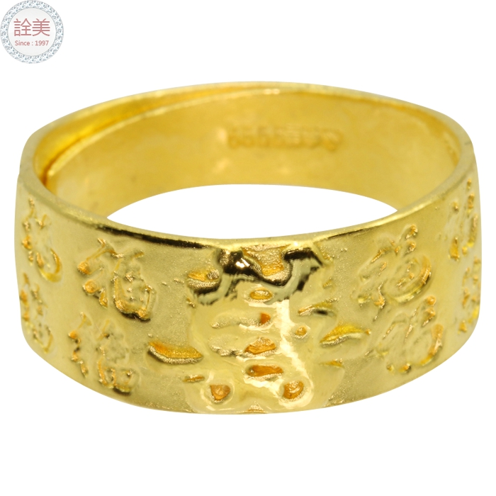 雙囍-黃金戒指【男戒】