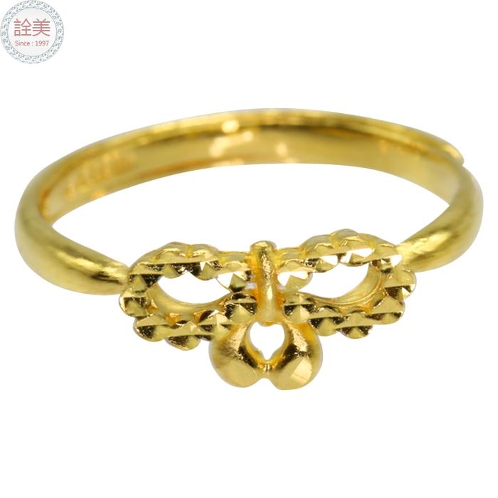 黃金戒指【蝴蝶結】