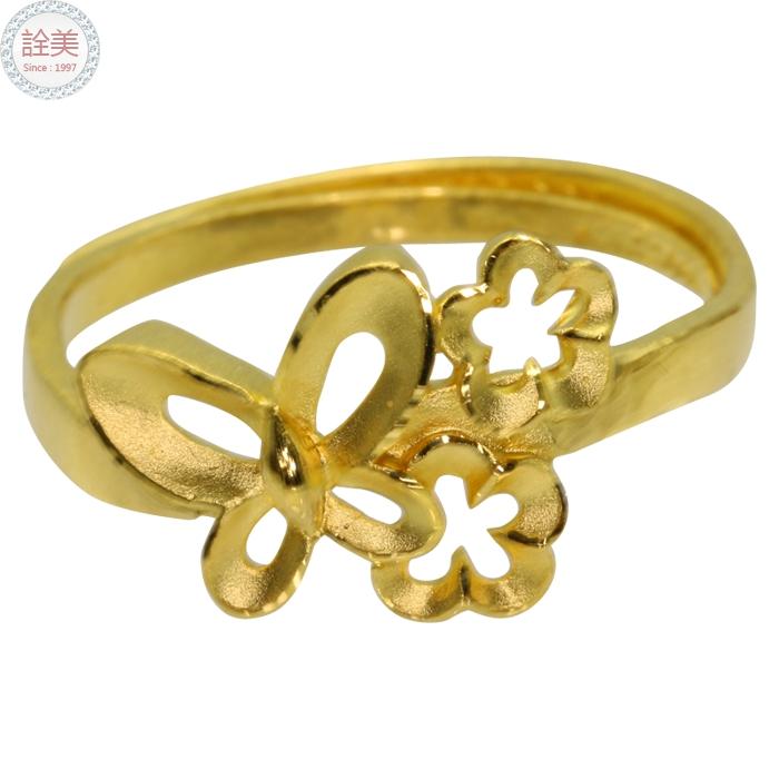 黃金戒指【蝴蝶花】