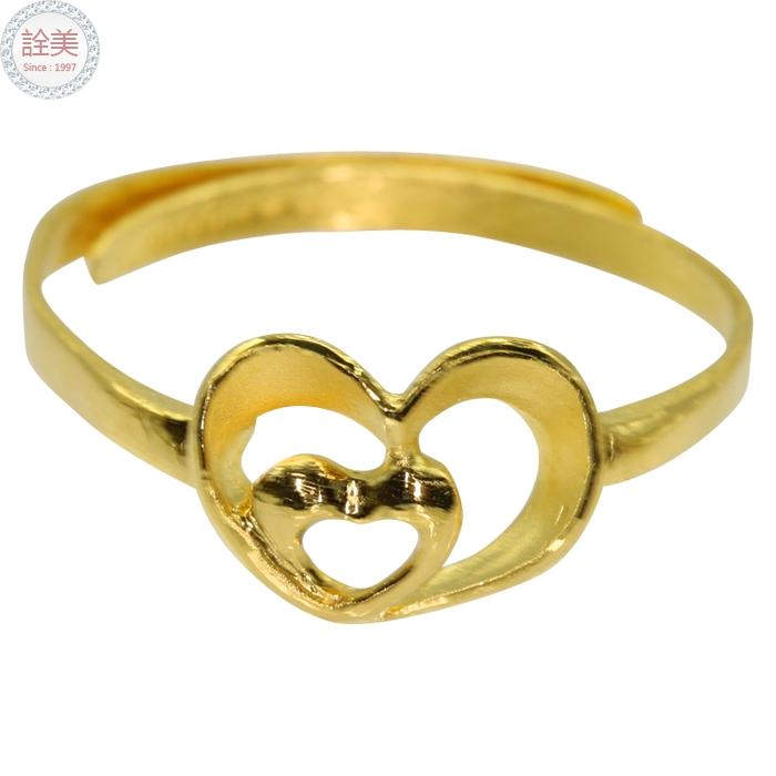 黃金戒指【心中心】
