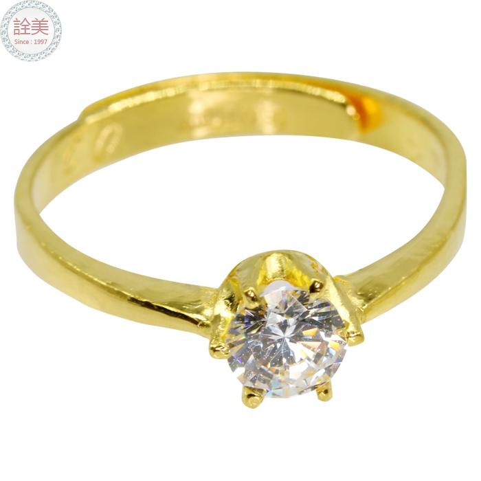黃金戒指【6爪CZ鑽戒】