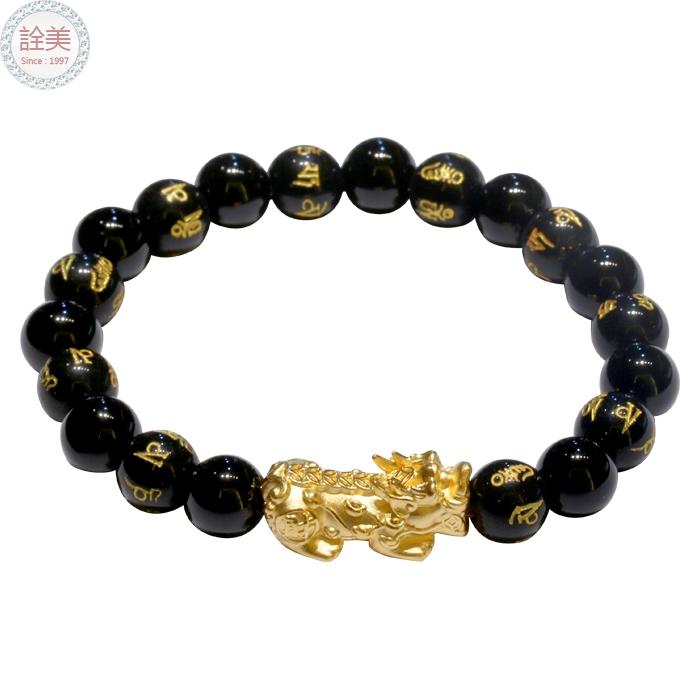 黃金貔貅黑瑪瑙佛珠手鍊【女串】