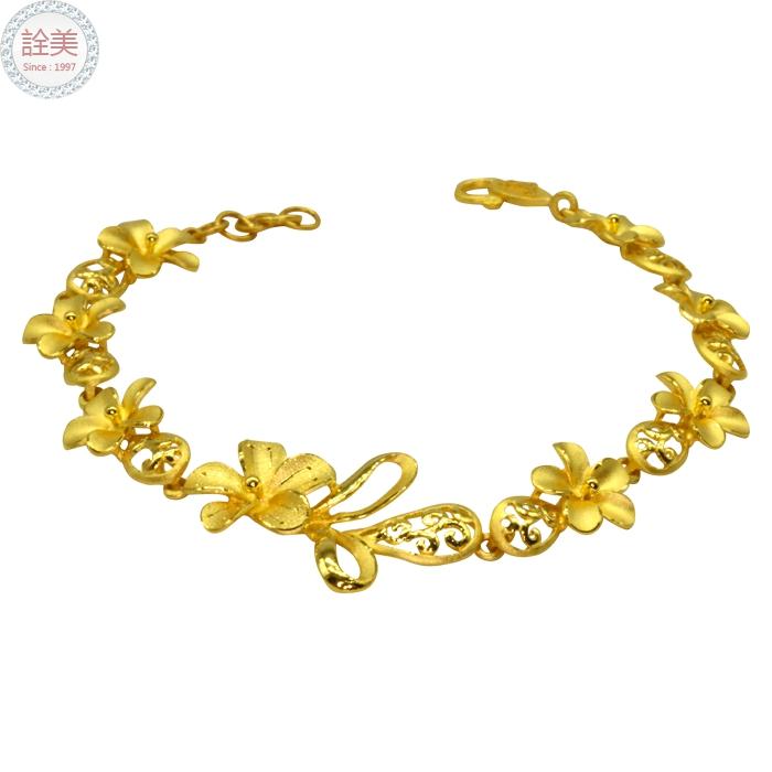 蝴蝶花-黃金手鍊