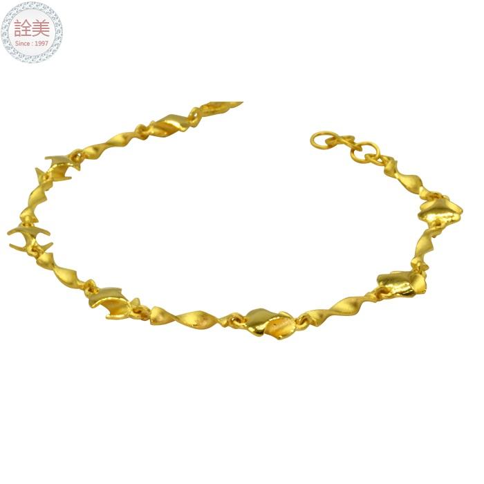 淑女-黃金手鍊