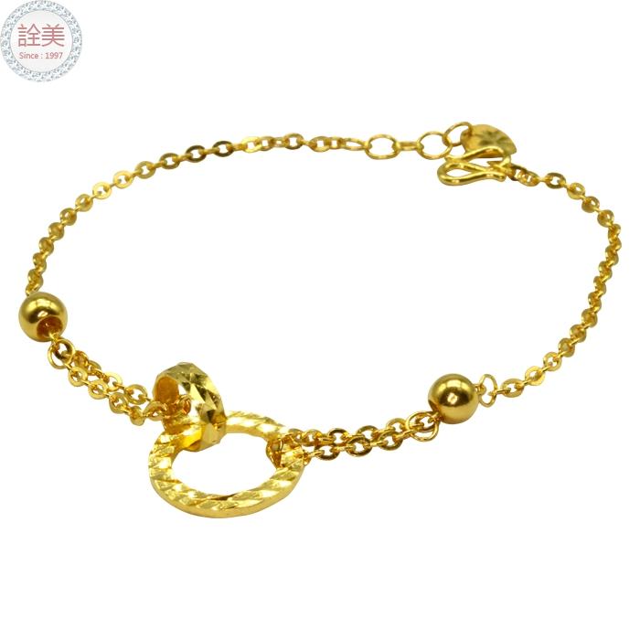 圓圈-黃金手鍊