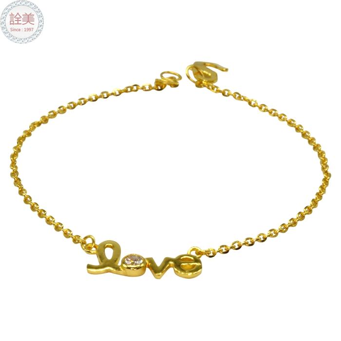 LOVE-黃金手鍊