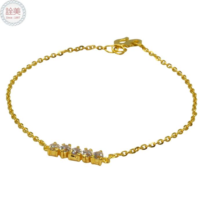 CZ鑽-黃金手鍊