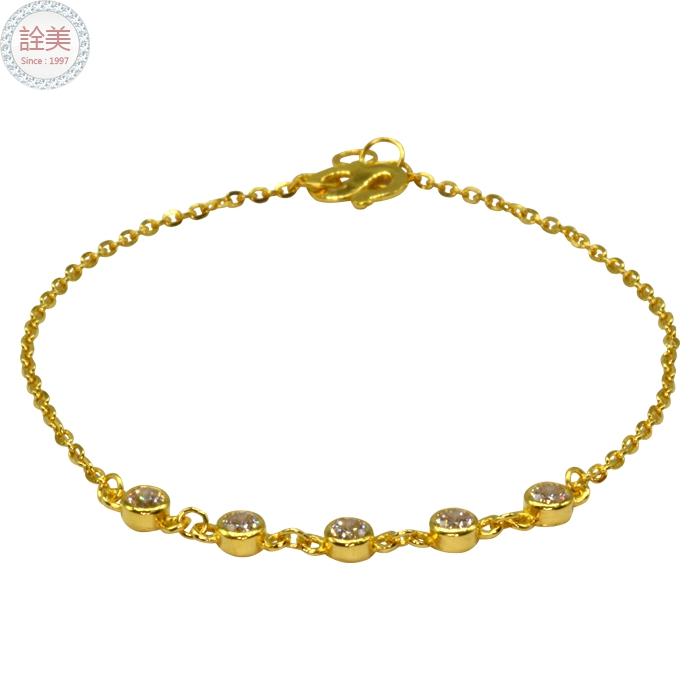 圈圈圓圓-黃金手鍊