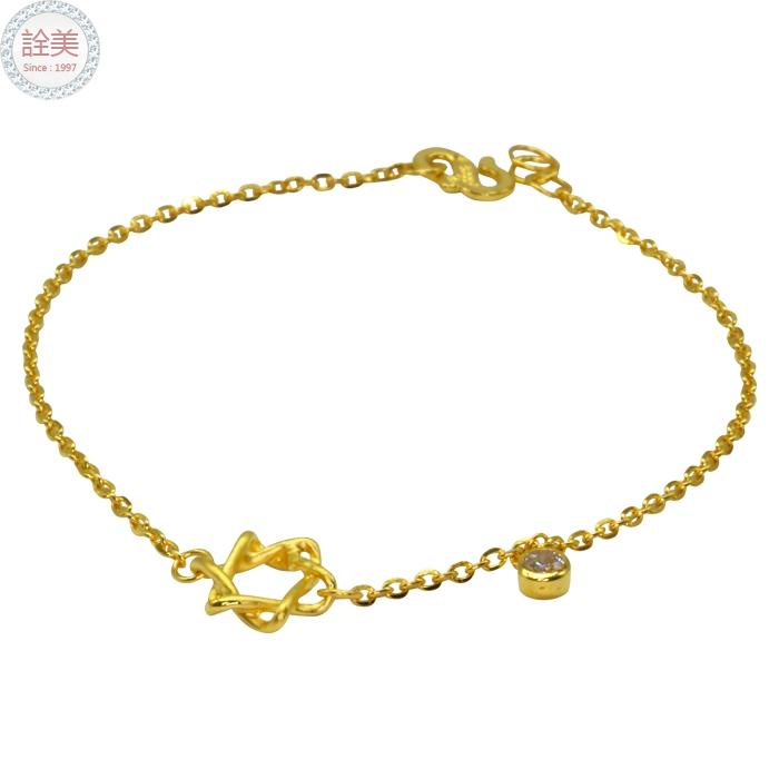 魔法星-黃金手鍊