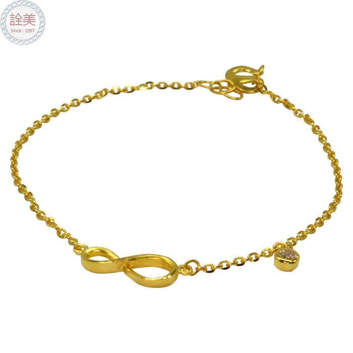 無限8-黃金手鍊