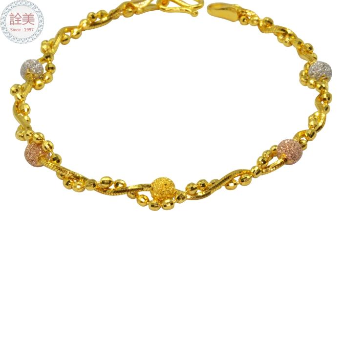 雙串彩珠黃金手鍊
