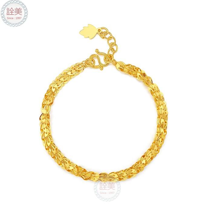 典雅鳳尾-黃金手鍊